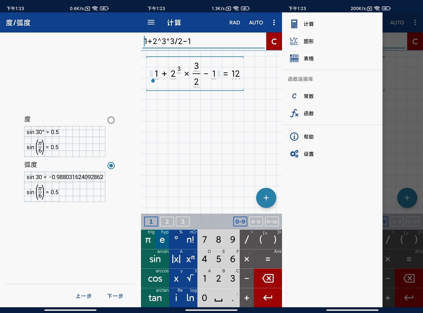 Mathlab科学图形计算器4.15.160 破解专业版-好软库