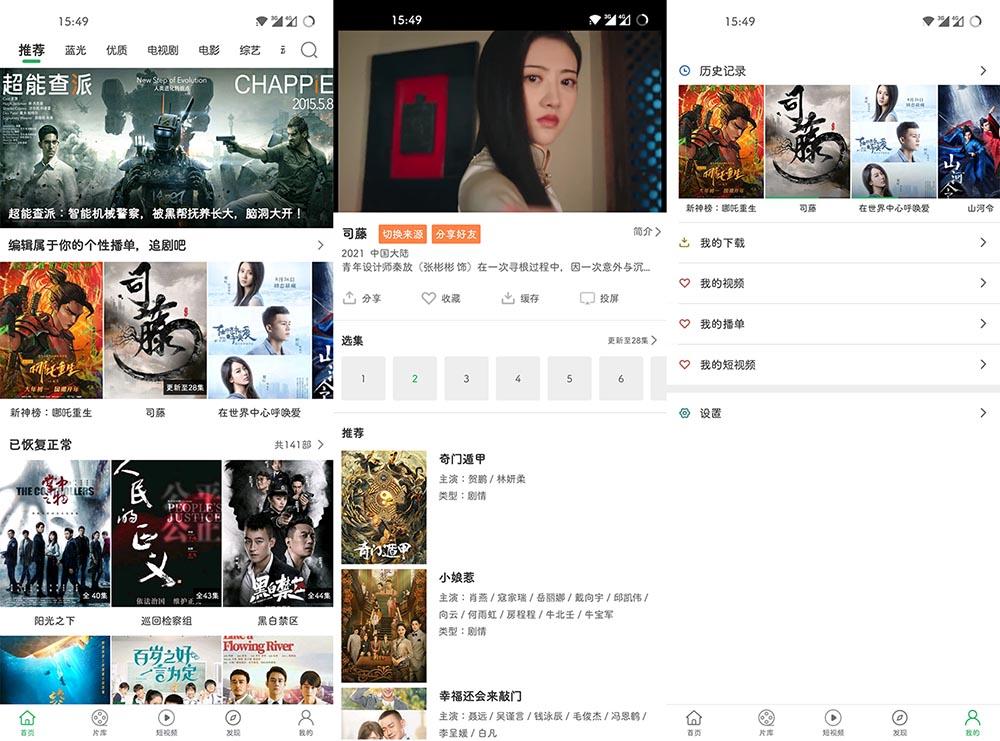 图片[1]-大象视频v1.7.1清爽版广告-好软库