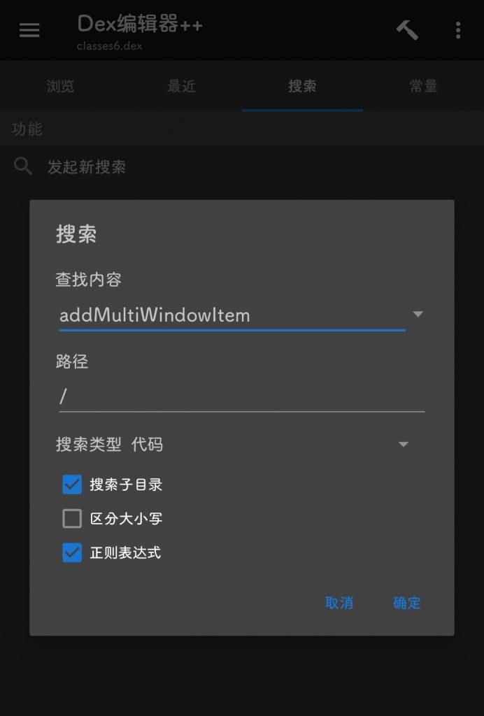 图片[1]-夸克浏览器v4.3.3.145精选和夸克宝宝教程-好软库
