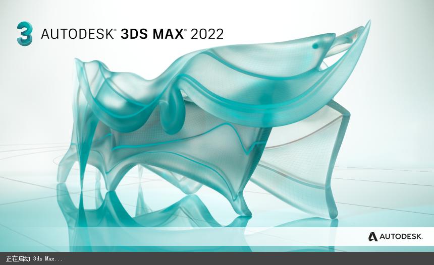 图片[1]-Autodesk 3DS MAX 2022.2 Update 破解版-好软库