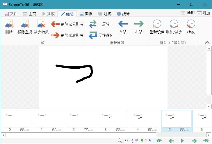 图片[2]-ScreenToGif v2.34.0   免费开源GIF制作神器-好软库