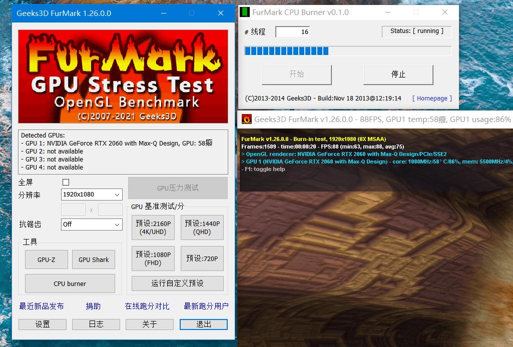 图片[1]-显卡压力测试烤机软件FurMark v1.28 汉化版-好软库