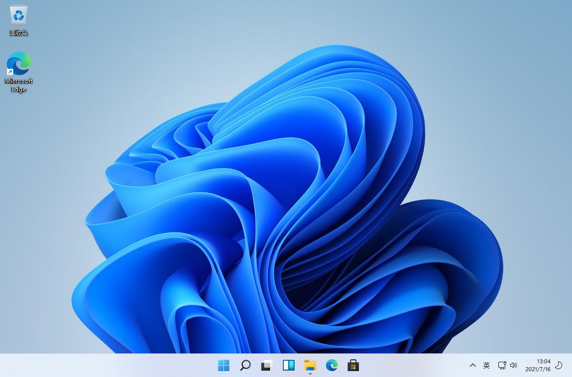 图片[2]-小修Windows,11专业版21H2(22000.258)-好软库