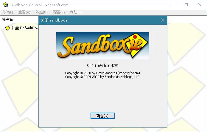 图片[2]-Sandboxie v5.53.2_沙盘软件免费开源经典版-好软库